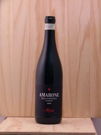 Allegrini Amarone della Valpolicella Classico Corvina Blend 2011