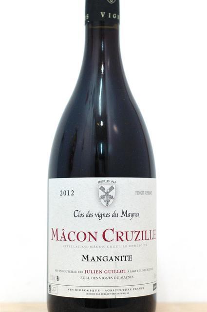 Domaine Des Vignes du Maynes (Julien Guillot) Clos des vignes du Maynes Manganite Mâcon-Cruzille Gamay 2015