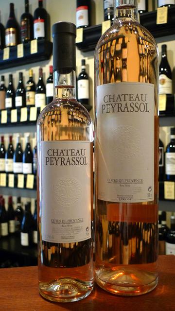 Peyrassol Chateau Peyrassol Côtes de Provence Rosé Blend  2015 (3000ml)