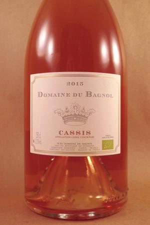 Domaine du Bagnol Cassis Grenache Blend Rosé 2016 (1500ml)