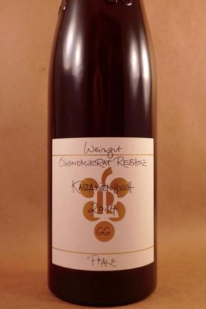 Weingut Ökonomierat Rebholz Kastanienbusch Riesling 2014