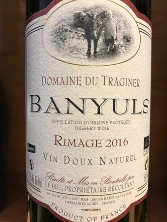 Domaine du Traginer Rimage Banyuls Grenache Blend  2016 (500ml)