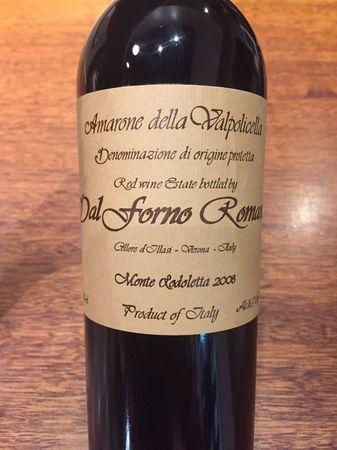Romano Dal Forno Amarone della Valpolicella Corvina Blend 2008