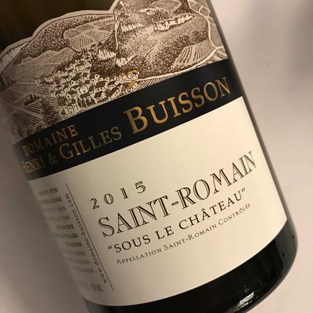Henri et Gilles Buisson Sous le Chateau St. Romain Chardonnay 2015