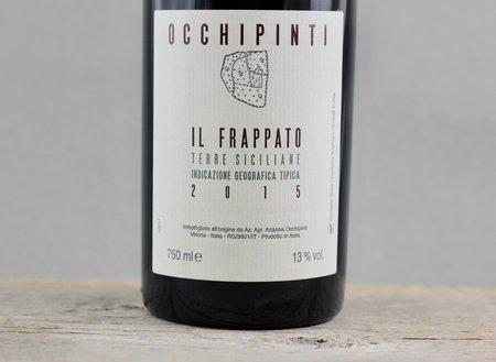 Arianna Occhipinti Terre Siciliane Il Frappato 2015
