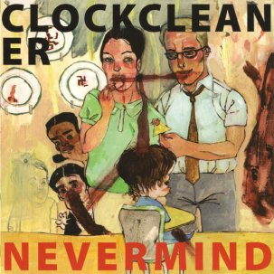 clockcleaner babylon rules