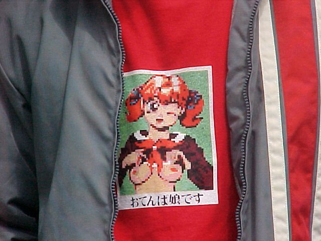 Alexis' Shirt