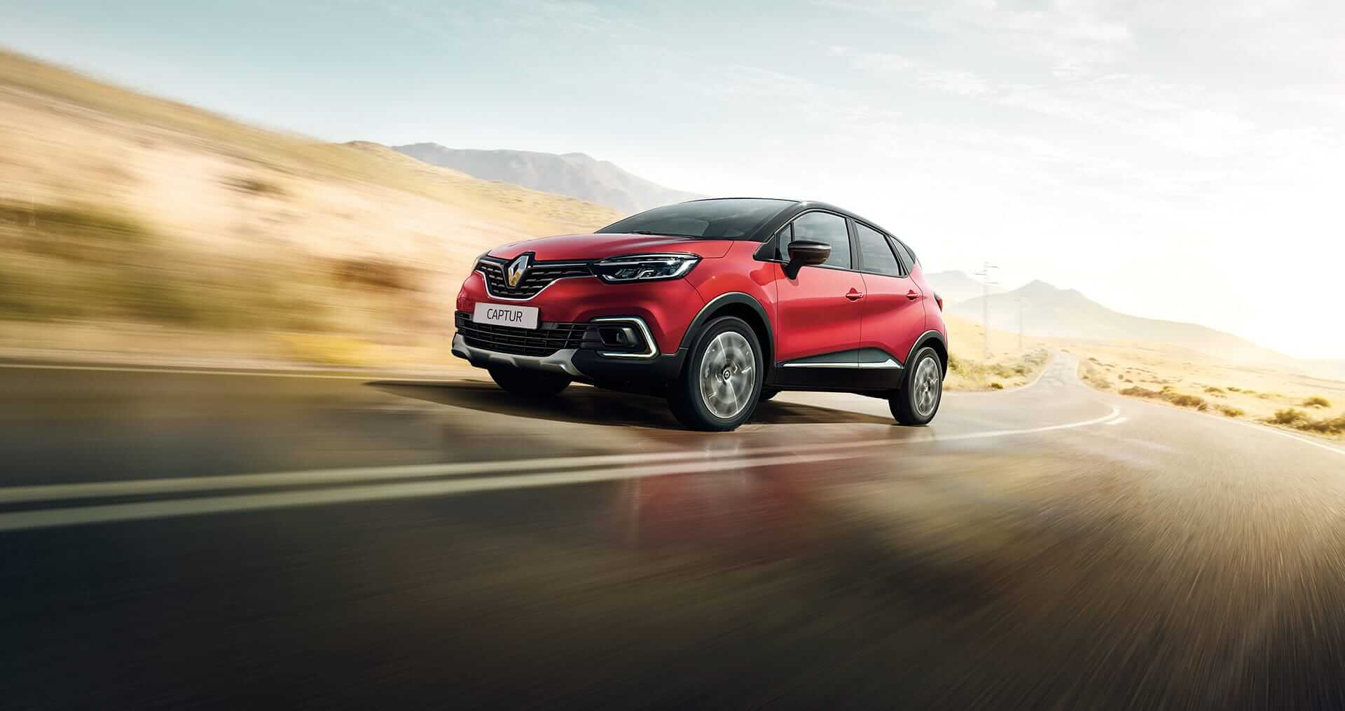 Renault Captur Intens 1.2 AT Turbo techo panorámico