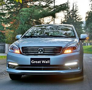 Great Wall C30 PLUS: Comodidad y seguridad de primer nivel