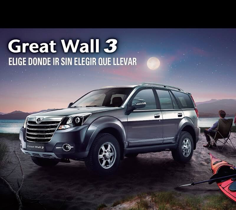 GREATWALL3-mobile