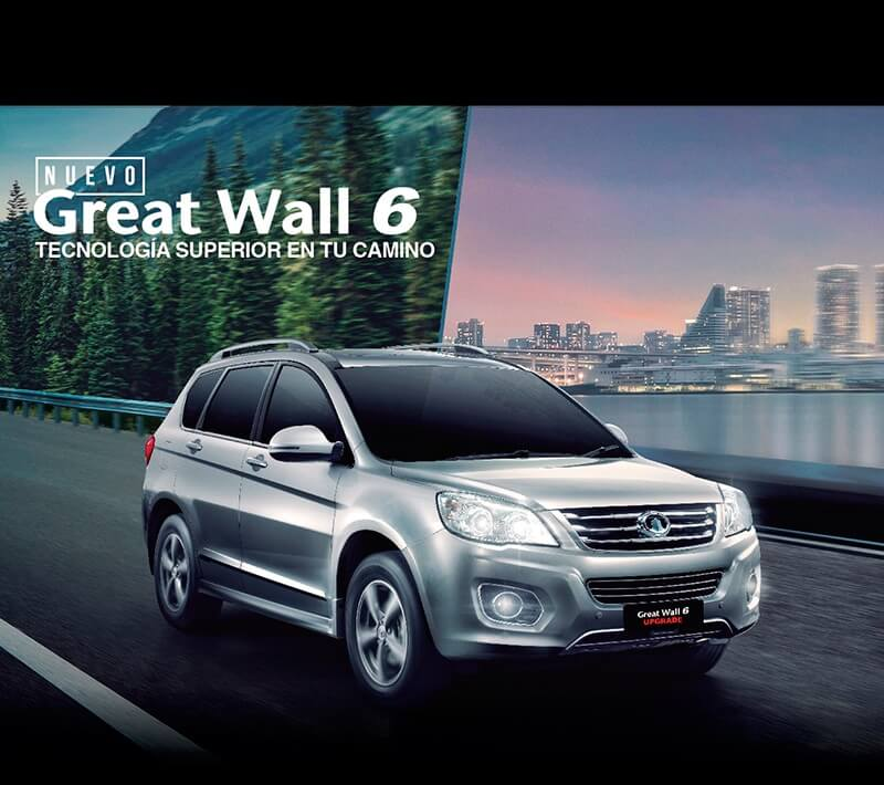 GREATWALL6-mobile