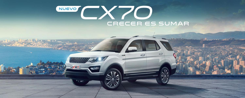 Changan CX70 Comfort