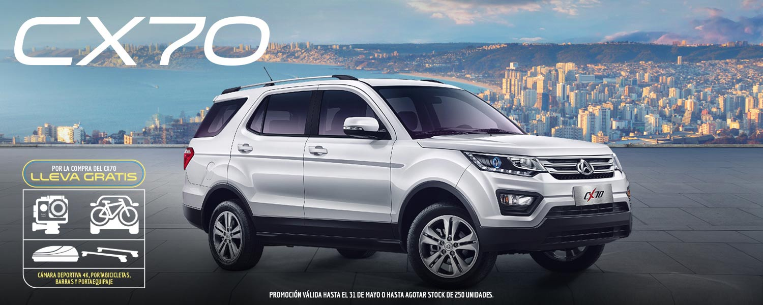 Changan CX70 Comfort Connect