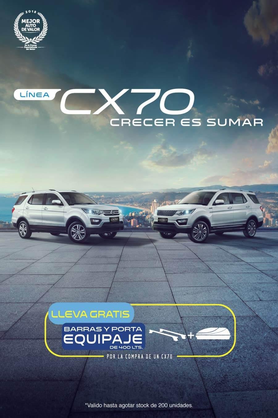 CX70-Mobile-1