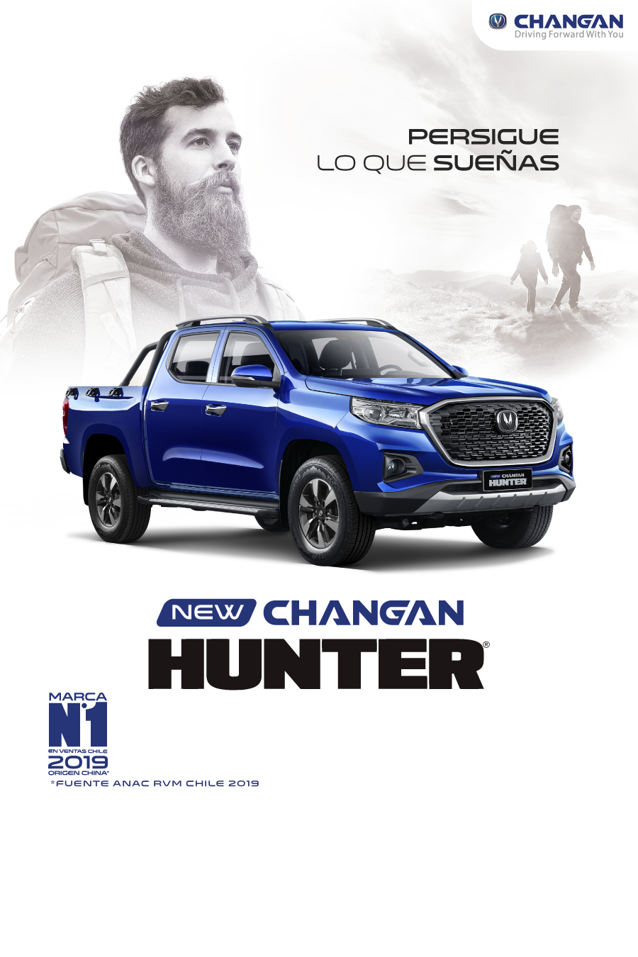 changan-hunter-mobile