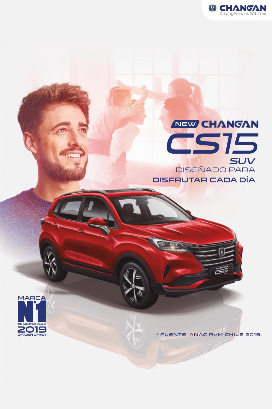 Changan New CS15