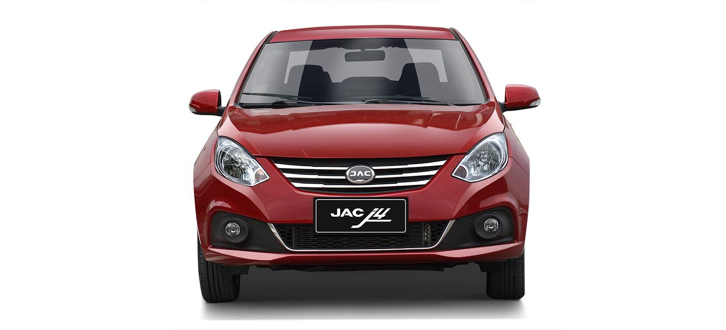 JAC J4 Comfort - Galería interior - imágen 0
