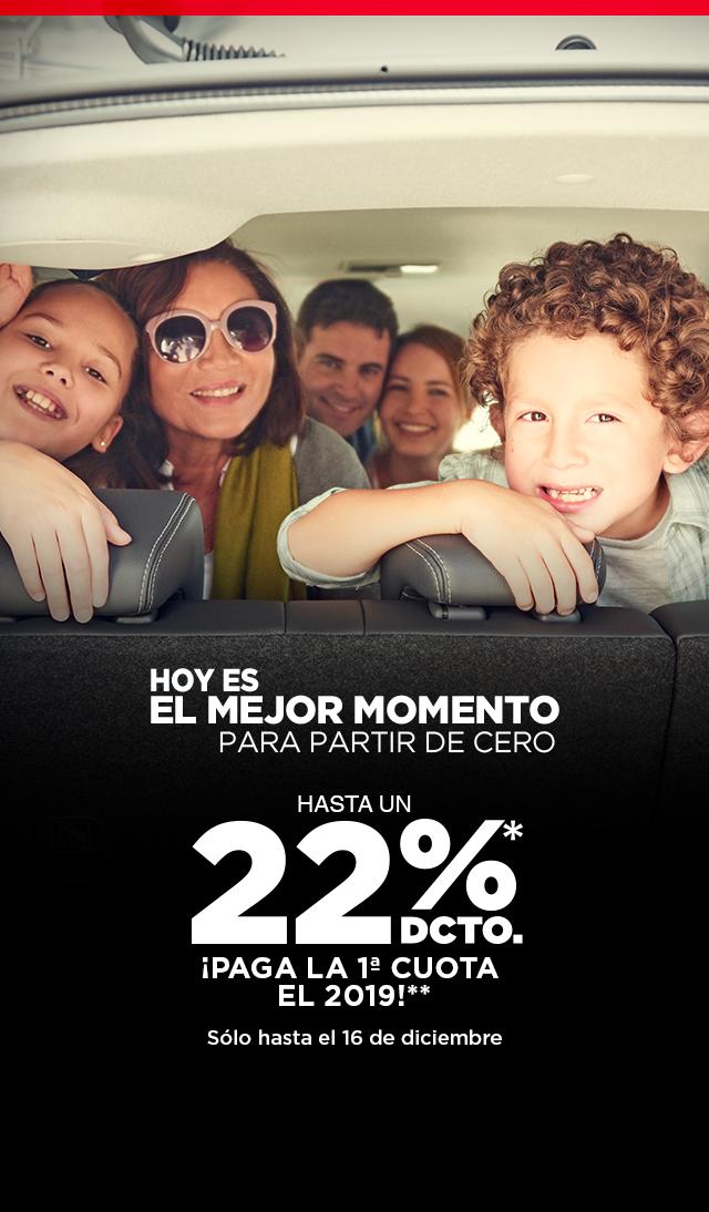 mobile-Mazda_diciembre