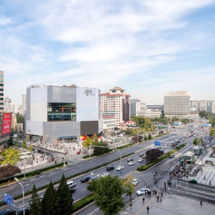 MVRDV's M·Cube Combines Pearlescent Exuberance with Contextual Modesty in Beijing