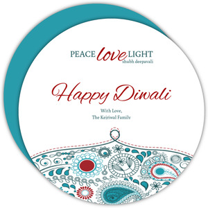 Peace Love Light Paisley Diwali Greeting Card