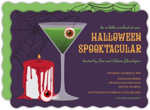 Halloween Spooktacular Party Invitation