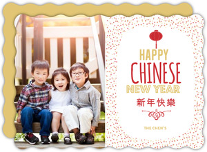 Festive Dots Chinese New Year Photo Card