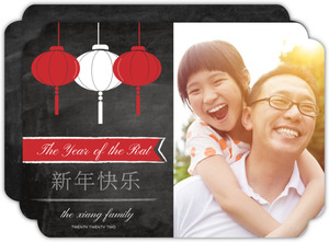 Hanging Lanterns Chinese New Year Photo Card