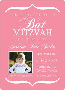 Modern White Brackets Bat Mitzvah Invitation