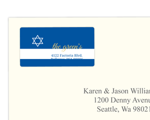 Blue And Gold Stripe Bar Mitzvah Address Label