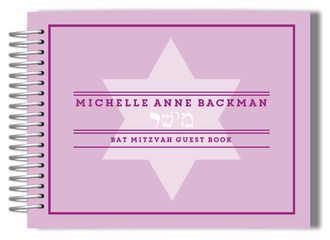 Simple Hebrew Name Mitzvah Guest Book