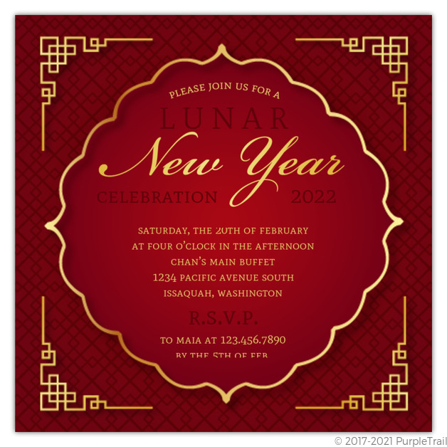 traditional elegant chinese new year party invitation