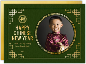 Elegant Frame Chinese New Year Photo Card