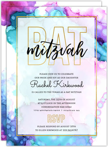 Modern Watercolor Paint Bat Mitzvah Printable Invitation
