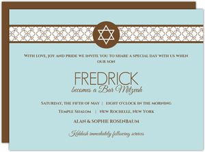 Brown and White Star Pattern Bar Mitzvah Invitation