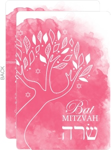 Pink Watercolor Hebrew Name Bat Mitzvah Invitation