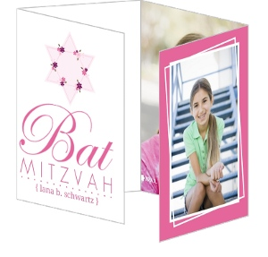 Floral Star of David Bat Mitzvah Invitation