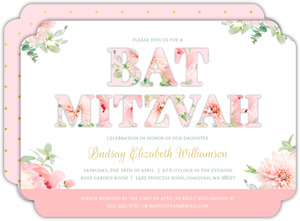 Delicate Pink & Gold Bat Mitzvah Invitation