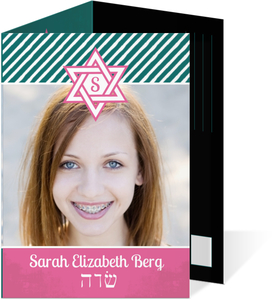 Pink and Teal Stripe Bat Mitzvah Invitation
