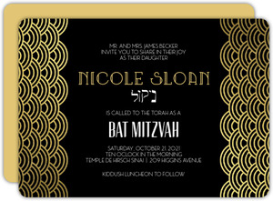Art Deco Scallop Foil Bat Mitzvah Invitation