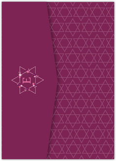 Pink Floral Star Pocketfold Bat Mitzvah Invitation