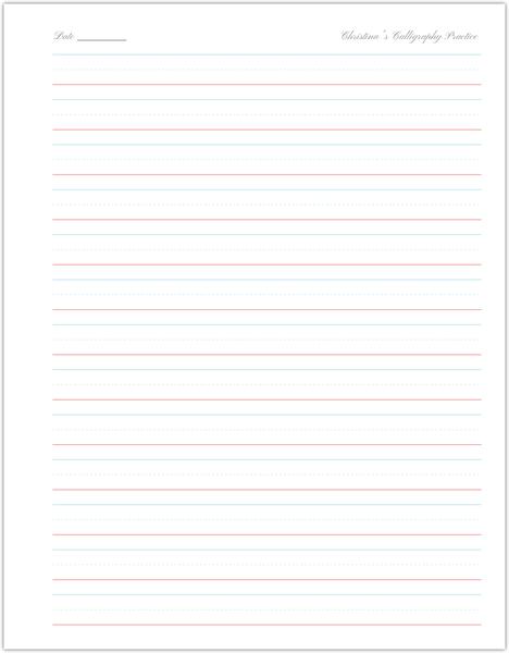 Handwriting Practice Pages 8.5x11 Custom Paper Packs