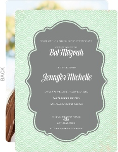 Mint and Gray Deco Bat Mitzvah Invitation