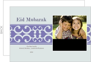 Ornate Border Eid Photo Card