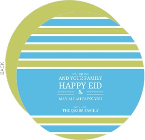 Circle Blue And Green Stripe Eid Greeting Card