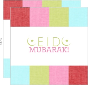 Colorful Square Pattern Eid Card