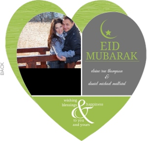 Gray And Green Woodgrain Heart Photo Eid Card