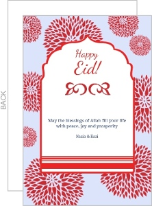 Red Floral Frame Eid Card