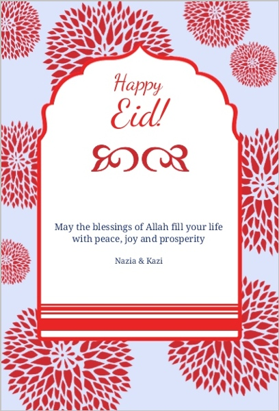 Red floral frame eid card eid cards red floral frame eid card stopboris Image collections
