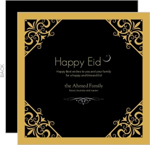 Decorative Frame Eid Card