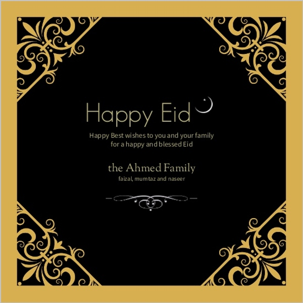 Decorative Frame Eid Card  Eid Card Templates